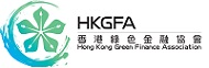 Hong Kong Green Finance Association
