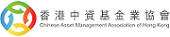 Chinese Asset Management Association of Hong Kong
