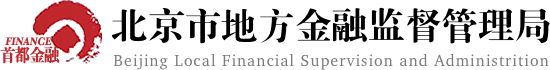 Beijing Local Financial Supervision and Administration