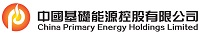 China Primary Energy Holdings