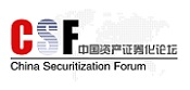 China Securitization Forum