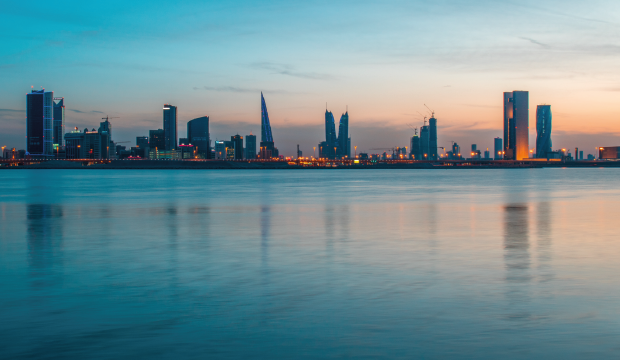 The Euromoney Bahrain Conference 2020
