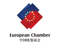 European Union Chamber of Commerce in China